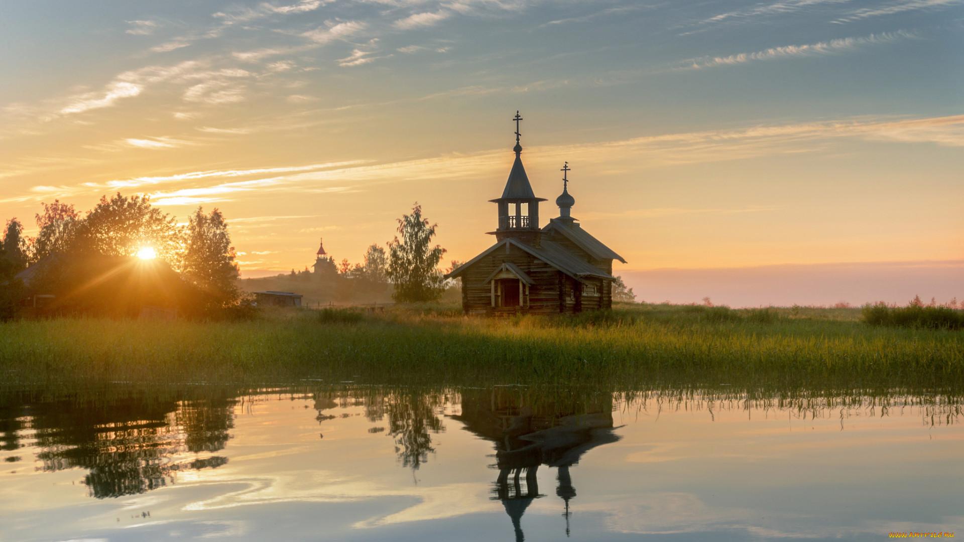 Hd фото русское 66776 фотография